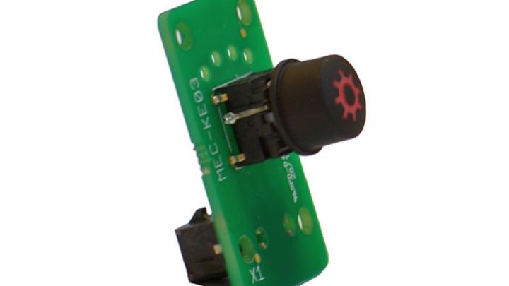 Multimec™ Einzeltaster-Modul