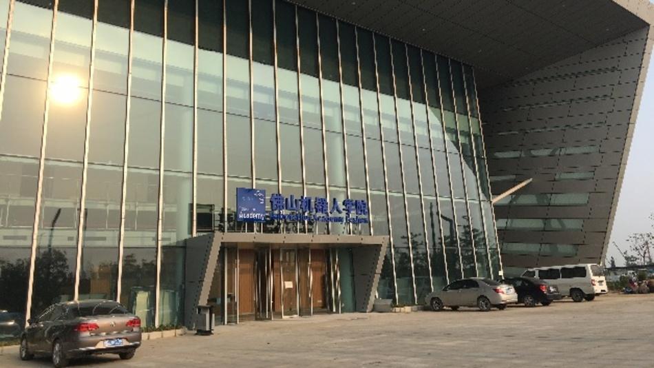 Robotation Academy Foshan am 12. Oktober 2017 eröffnet