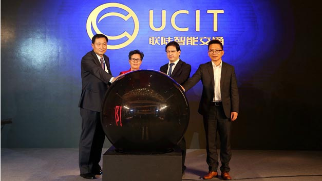 Continental und China Unicom Smart Connection haben das Joint Venture Unicom Continental Intelligent Transportation Technology gegründet.