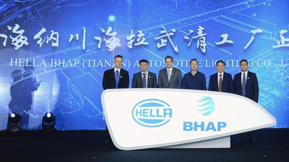 Gemeinsam mit Vertretern aus Wirtschaft und Politik hat das Gemeinschaftsunternehmen Hella BHAP Automotive Lighting ein neues Werk für Lichtsysteme in China entwickelt.