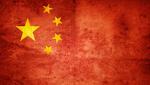 Wann schlagen Chinas Chip-Investitionen durch?