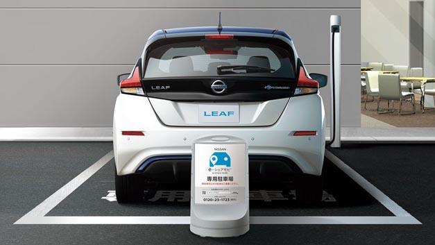 Mit e-share mobi hat Nissan einen neuen Carsharing-Dienst in Japan ins Leben gerufen.