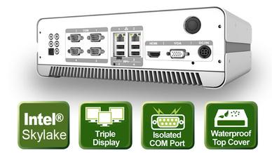 Medizinische Box PC HTB-100