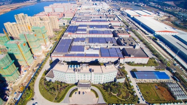 Der Campus von Contemporary Amperex Technology Ltd, oder kurz CATL, in Ningde in Ost-China.