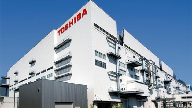 Die Fab in Yokkaichi, wo Toshiba und Western Digital ein neues Entwicklungszentrum für 3D-NAND-Flash-Speicher eröffnet haben. Mit dem Verkauf von Toshiba Memory kann es noch dauern.