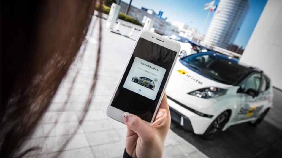 Nissan und DeNA starten Praxistest ihres autonomen Mobilitäts-Services Easy Ride.