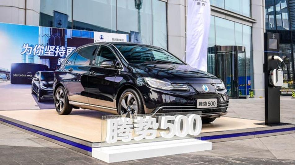 Daimler und BYD Automotive haben am 26. März 2018 das neue batterieelektrische Modell Denza 500 für den chinesischen Markt vorgestellt.