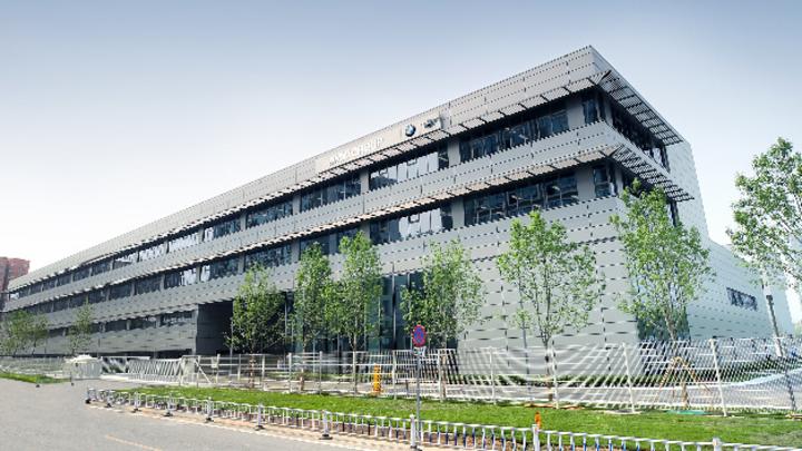 BMW Zentrum Peking
