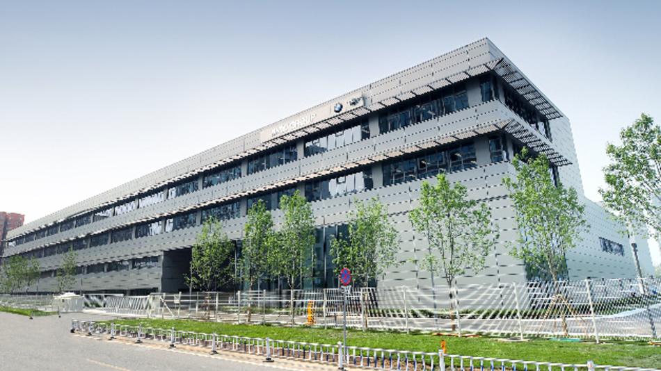 Das neue Entwicklungszentrum von BMW in Peking.