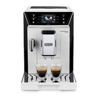 Mit der De'Longhi Primadonna Class lässt sich der Kaffee an den persönlichen Geschmack anpassen.