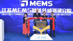 MEMS Smart Sensor Institut eröffnet