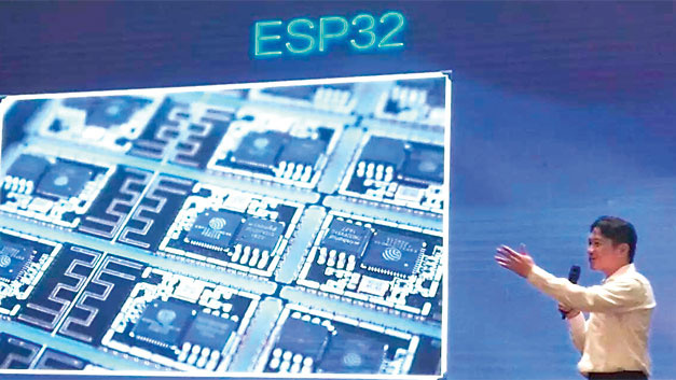 """Bild 1. Im September 2016 hat Espressif Systems das SoC ESP32 als """"Cloud on Chip"""" erstmals vorgestellt."""