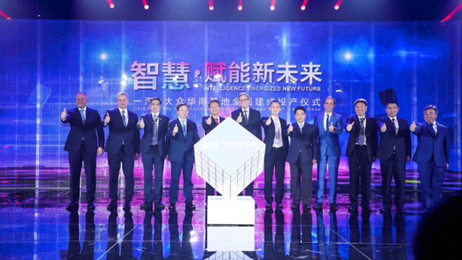 Eröffnungszeremonie FAW-Volkswagen Werk Foshan