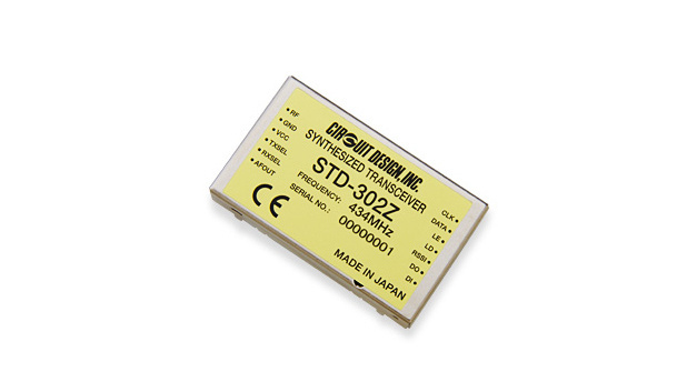 Das UHF-FM-Schmalband-Transceivermodul STD-302Z ist für Industriefernsteuerungen und Telemetrieanwendungen geeignet.