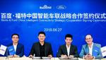 Strategische Zusammenarbeit von Ford und Baidu