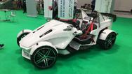 Sonderschau Elektromobilität