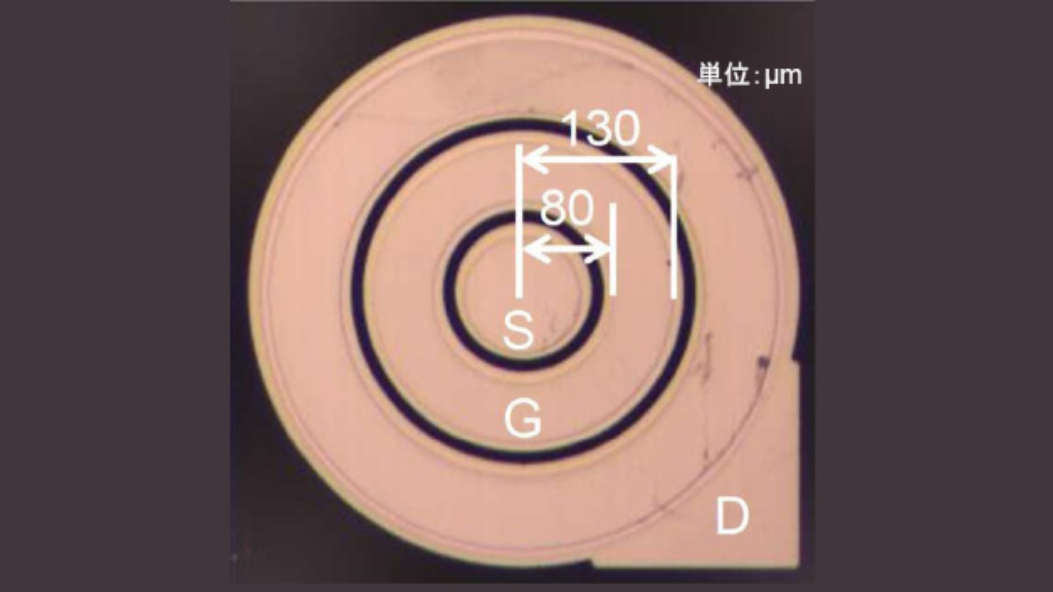 Mikroskop-Aufnahme des selbstsperrenden Galliumoxid-MOSFETs
