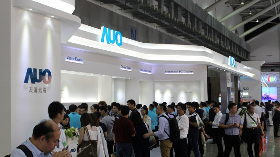 Auf der Touch Taiwan präsentiert sich Taiwans Display-, Halbleiter- und Fertigungsindustrie an etwa 1200 Ausstellerständen - einer davon gehört zum Display-Fertiger AU Optronics.