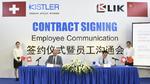 Kistler übernimmt chinesischen Sondermaschinenbauer