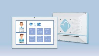 Der MEDS-P100 kann entweder als Infotainment-Terminal am Krankenbett und als HMI verwendet werden.