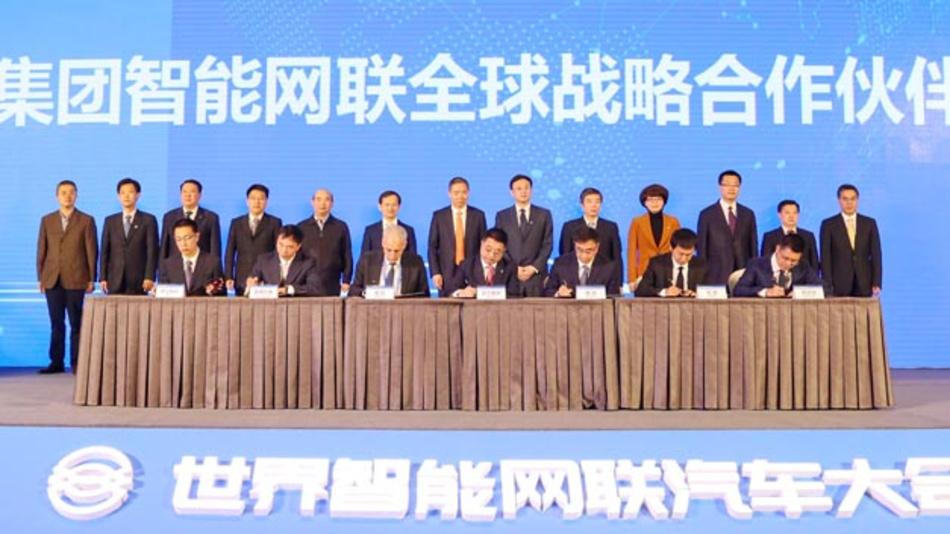 Hella beteiligt sich am von BAIC initiierten Konsortium zur Entwicklung einer intelligenten Verkehrsinfrastruktur in Peking.