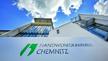 Handwerkskammer Chemnitz Außenansicht