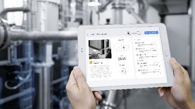 """""""Smartenance"""" von Festo ist eine digitale Wartungs-App für Anlagenbediener und Produktionsleiter."""