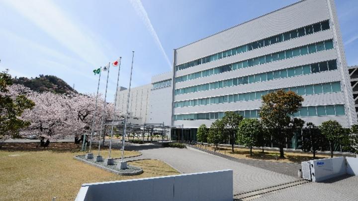 Headquarter der Nichia Corporation in Tokushima
