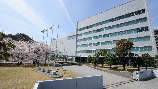Headquarter der Nichia Corporation in Tokushima