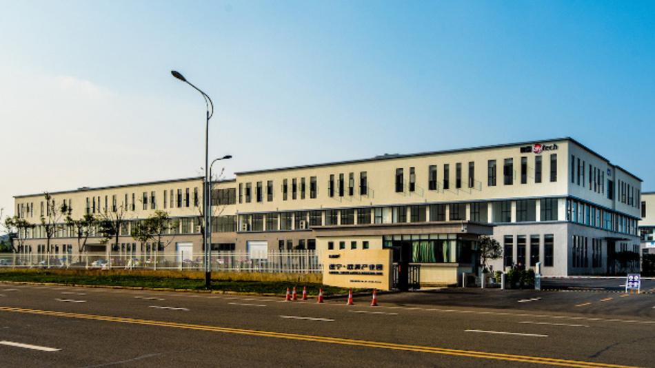 Auf Wachstumskurs: Der deutsche Anbieter für industrielle Touch-Displays plant für 2019 den Ausbau des Fertigungsstandorts in China von 70 auf 500 Mitarbeiter.