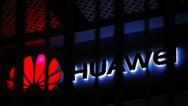 Logo von Huawai