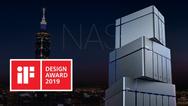 Logi IF Design Award QSAN 2019