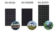 Die neuen Sharp-Module mit hohem Wirkungsgrad (v. links): NU-AK310 mit 310 W, NU-AK300B mit 300 W und NU-AH370 mit 370 W