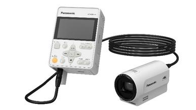 Medizinische Kameraaufzeichnungssystem POVCAM