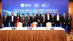 Hella baut Partnernetzwerk für Licht und Elektronik in China aus
