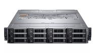 EMC-PowerEdge-C6420-Server, Dell