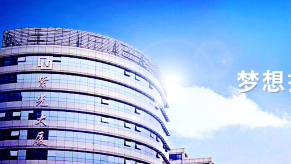 Die Tsinghua Unigroup plant laut TrendForce einen neuen chinesischen DRAM-Hersteller aufzubauen.