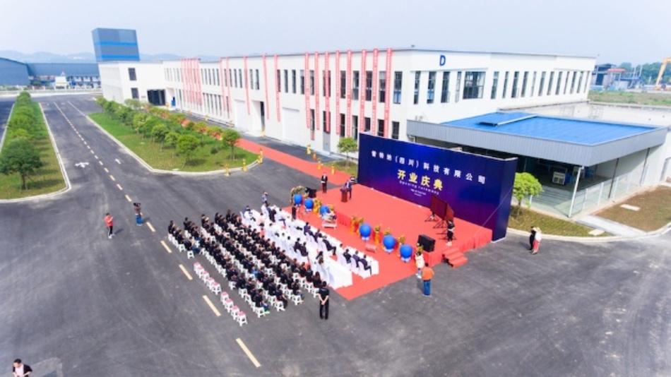 Die Eröffnungsfeier des neuen Werks in Suining, China, fand am 10. Mai 2019 statt.