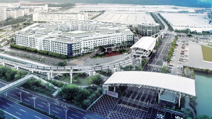 Der Hauptsitz von BYD in Shenzhen