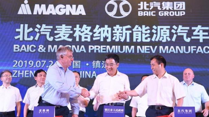 Magna, BAIC Group und Regierungsmitglieder bei der Unterzeichnung des Joint-Venture-Rahmenvertrags zur Herstellung von Elektrofahrzeugen.