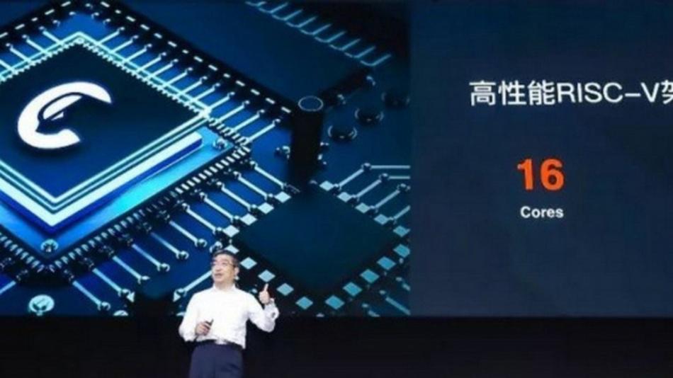 Alibaba präsentierte eine 16-Core-CPU basierend auf dem RISC-V-ISA