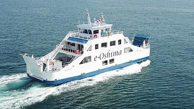 E-Oshima