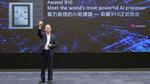 Huawei - neuer Prozessor und eigenes Framework für KI