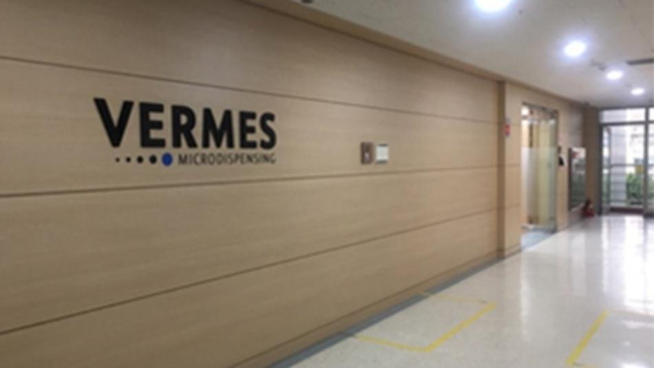 Das Vermes-Büro in der südkoreanischen Region Seoul.
