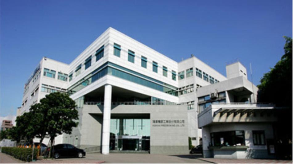 Foxconn HQ