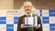 Dr. Yoshino