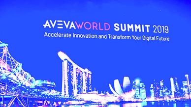 Aveva World Summit 2019