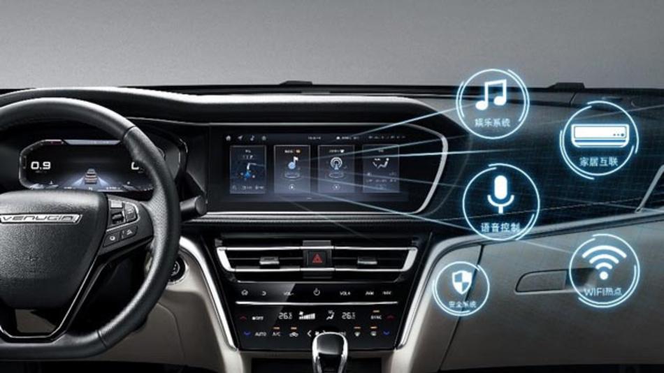 Das Venucia 3.0 Plus, das vom Dongfeng-Nissan Techology Center, Hangsheng Electronics und NXP entwickelt wurde, nutzt die Vorteile des NXP i.MX 8QuadMax.