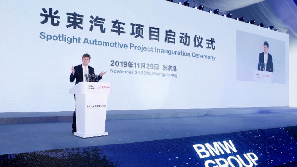 Eröffnung des neuen BMW-Werks in China: Demnächst startet die Fertigung des E-Mini.