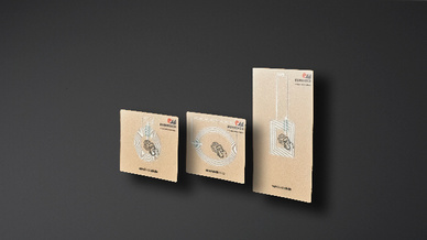 Vielseitig einsetzbar: Der Kupferdruck eigent sich sowohl für Heizungen in Tastaturen, zur Herstellung großflächiger Sensoren sowie für NFC-Siegel.
